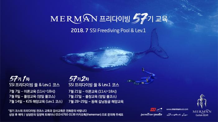 7월 포스터 700px.jpg